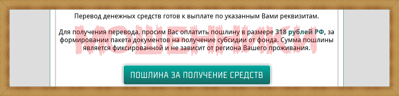 Annotation%2B2019-11-11%2B211132