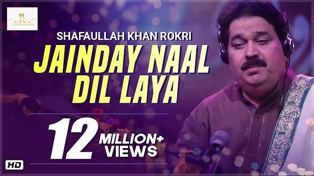 Jainday Naal Dil laya Lyrics