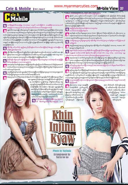 Khin Injinn Kyaw