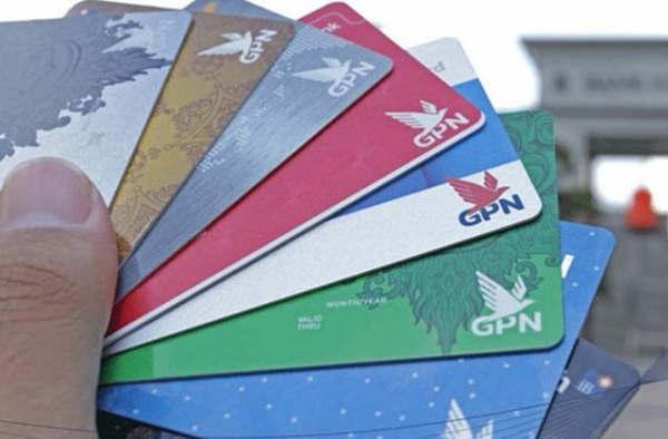 Yang Harus Dilakukan Saat Kartu ATM BRI Hilang