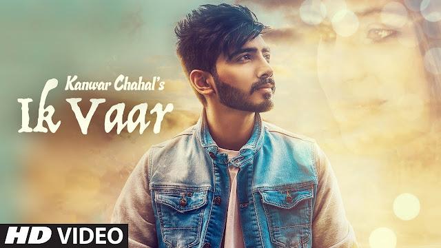 Ik Vaar Song Lyrics | Kanwar Chahal