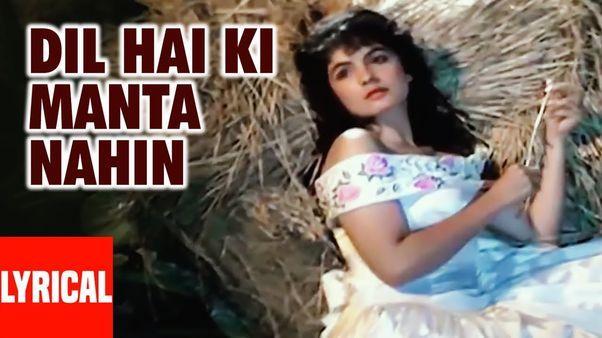 Dil Hai Ki Manta Nahin Lyrics