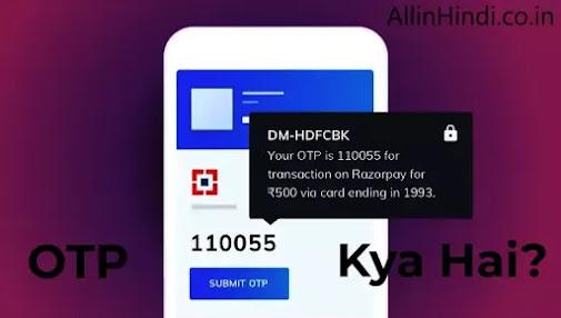 OTP Number Kya Hai - OTP in Hindi