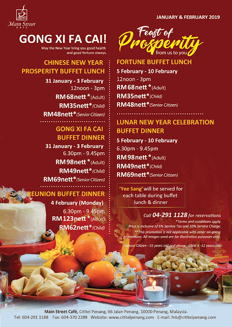 Chinese New Year 2019 Buffet Promotion at Cititel Penang