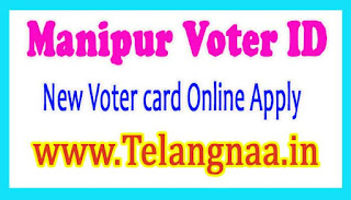 How to Apply Manipur Voter ID Card Apply Online
