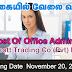 Vacancies In Sri Lanka Post Of Office Admin