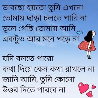 Naa Lyrics Imran Mahmudul