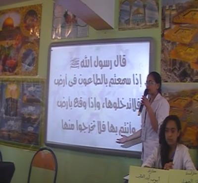 تلاميذ إعدادية حمزة بن عبد المطلب بسلا يناقـشون الإعجاز العلمي في القرآن والسنة