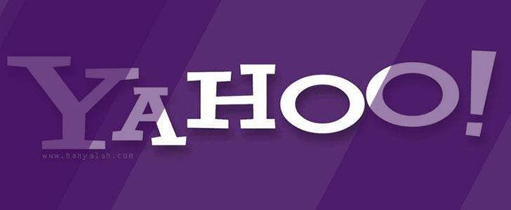 Akun Email Yahoo Anda di Bobol