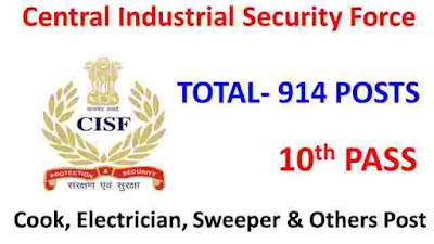 CISF Tradesmen Recruitment 2019