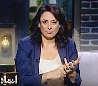 برنامج إنتباه 2/3/2017 منى عراقى - كواليس صعبة من حلقات البرنامج