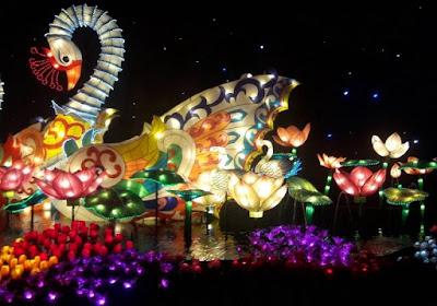 Taman Lampu Jogja Malam Hari