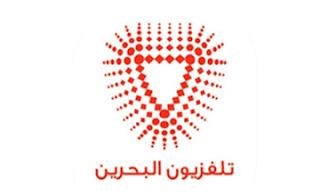 قنوات البحرين