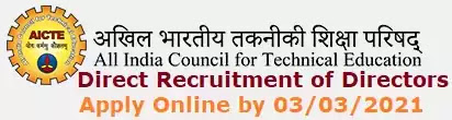 AICTE Director Job Vacancy Recruitment 2021