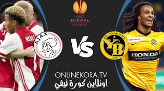 مشاهدة مباراة يونج بويز وأياكس أمستردام بث مباشر اليوم 18-03-2021 في الدوري الأوروبي