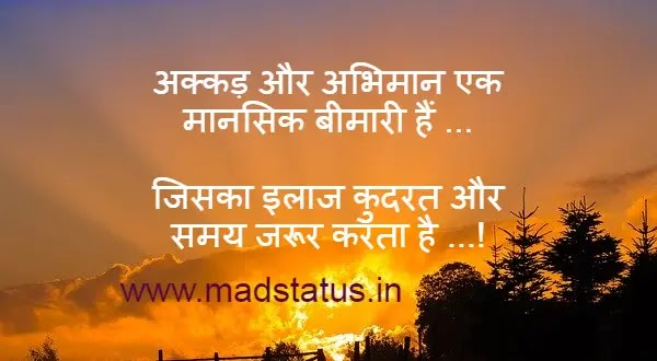 good morning suvichar in hindi
