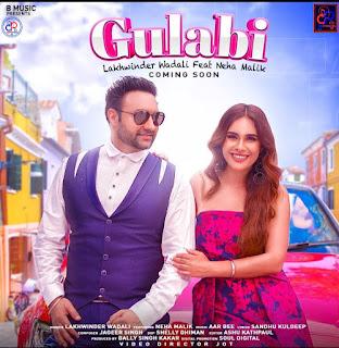 Gulabi Lakhwinder Wadali | DjPunjab