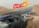 تحميل لعبة هجولة للكمبيوتر 2021 من ميديا فاير برابط مباشر