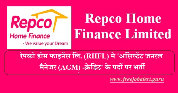 Repco Home Finance Limited, RHFL, General Manager, Graduation, Tamil Nadu, Latest Jobs, Bank, Bank Recruitment, rhfl logo