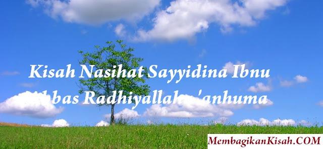 Kisah Nasihat Sayyidina Ibnu Abbas Radhiyallahu 'anhuma