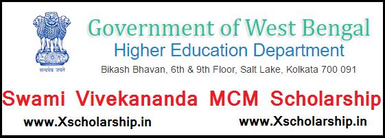 Swami Vivekananda Merit Cum Means Scholarship 2017-18