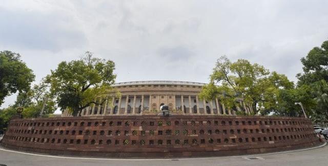 Rajya Sabha approves NID amendment bill