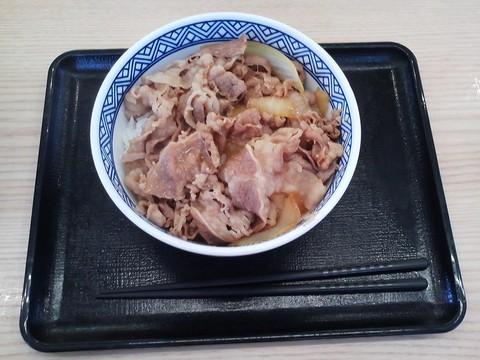 牛丼(並盛)¥380-2 吉野家岐阜羽島店