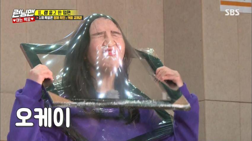 [INSTIZ] 'Running Man'de idol imajını bir kenara atan Red Velvet