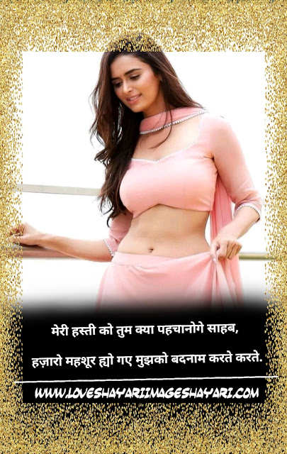 Best dard bhari shero shayari pic and wallpaper |  Love Shayari In Hindi
