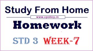 std 3 Study From Homework week 7 pdf Download