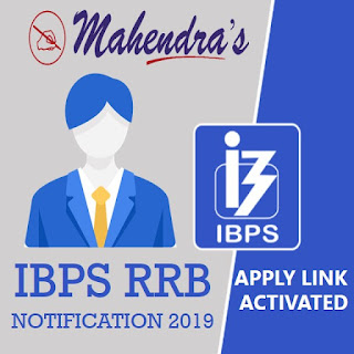 IBPS RRB 2019 Notification Released | Apply Online Link Activated