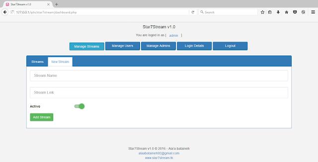 حصريا لوحة Star7Stream v1.0 لاعادة بث القنوات, حصريا لوحة, Star7Stream v1.0 ,لاعادة بث القنوات,