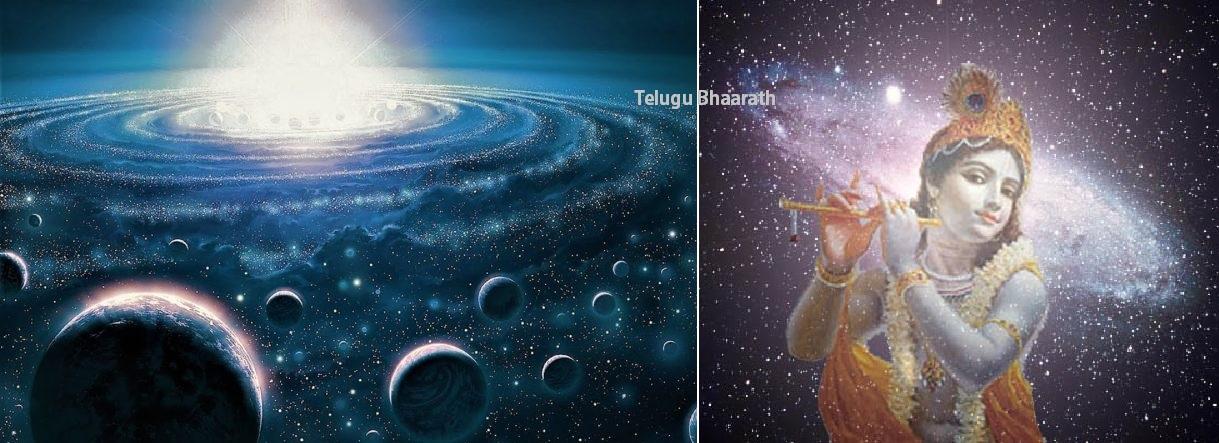 సృష్టి - Srushti