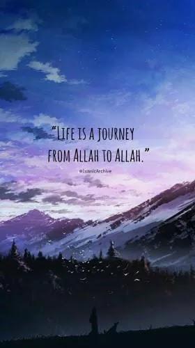 Islamic Wallpaper Quotes