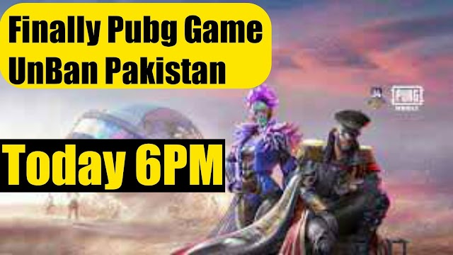 Finally Pubg Game UnBan Today Pakistan 6 PM | Pubg GAME banned in pakistan news | Last Update From #UNBANPUBG Game
