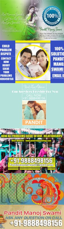 Second marriage problem solution - +91-9888498156 - India