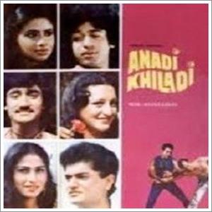 Anaar (1986)