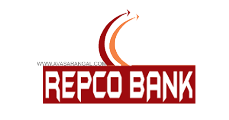 Repco Bank Recruitment 2019 | Sub Staff/ Peon Posts