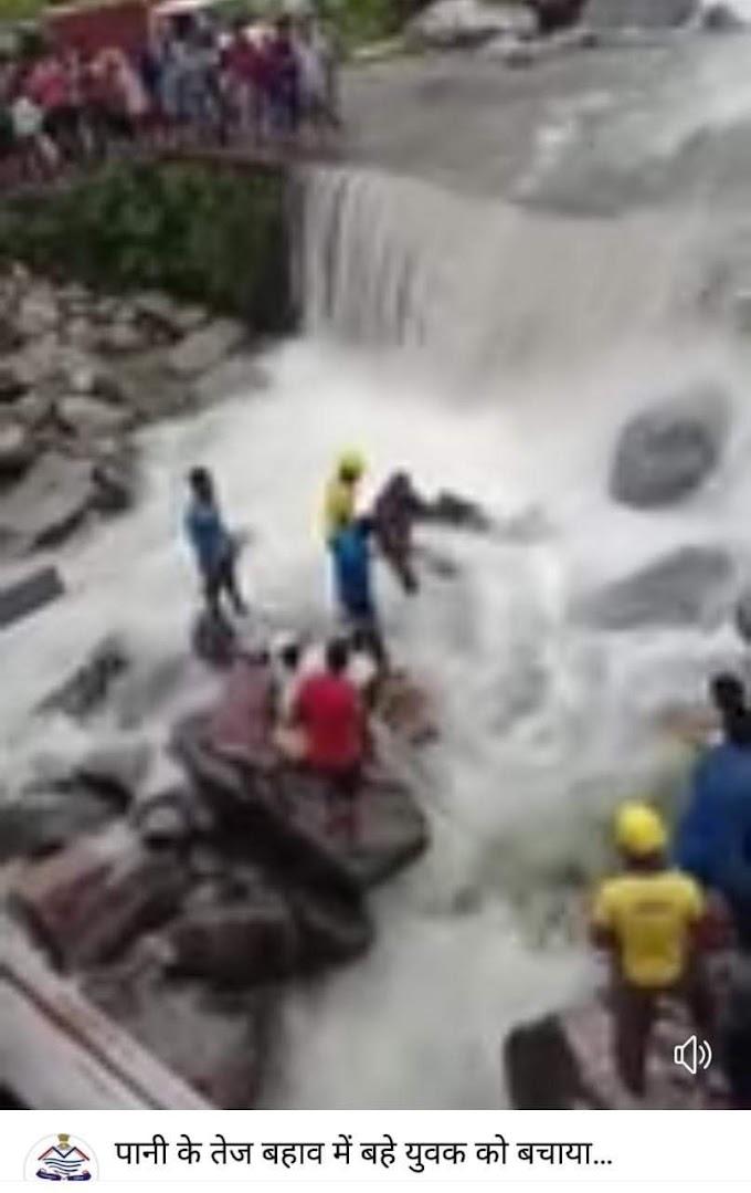 तेज पानी में बहते हुए युवक को कैसे बचाया-देखें भंयकर वीडियो