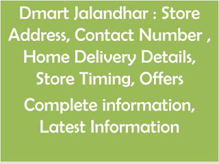 Dmart-Jalandhar-Address-Number-Delivery