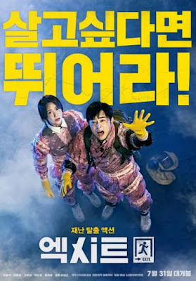 download exit 2019 exit 2019 imdb film korea exit 2019 sub indo exit 2019 drakorindo exit 2019 imdb korea exit 2019 lk21 download drakor exit 2019 exit 2019 subscene
