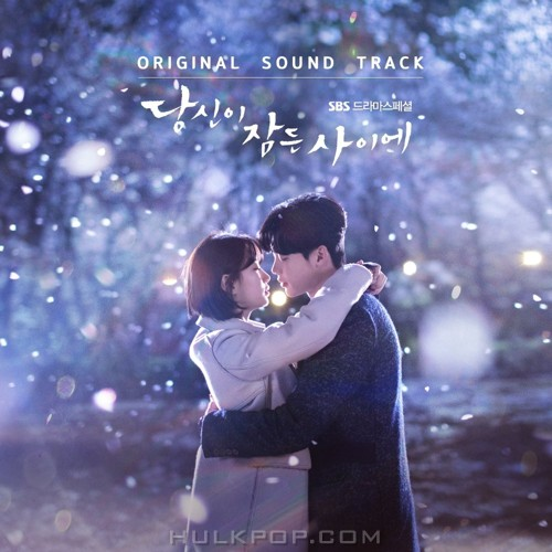 Various Artists – While You Were Sleeping OST