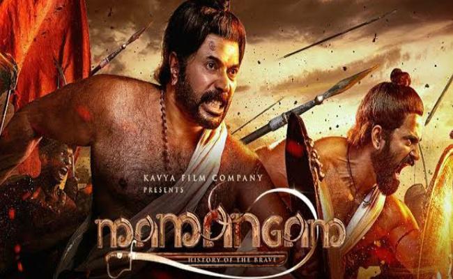 Mamangam (2019) tamilyogi Download