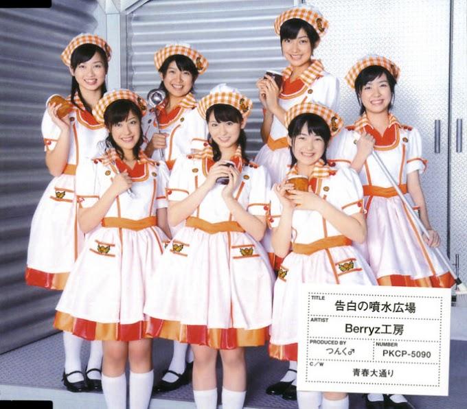 Berryz Koubou - Kokuhaku no Funsui Hiroba