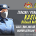 Pengambilan Jabatan Kastam Diraja Malaysia - 399 Kekosongan