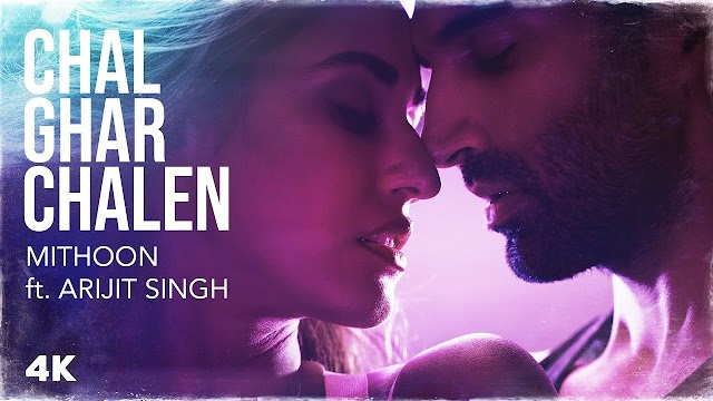 CHAL GHAR CHALEN LYRICS - Arijit Singh | Malang Movie |LYRICS HOTEL