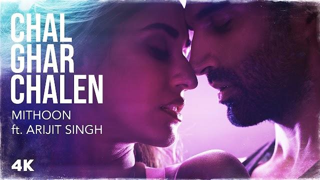 CHAL GHAR CHALEN LYRICS - Arijit Singh | Malang Movie |LYRICS HOTEL