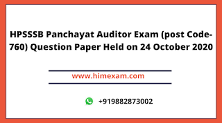 HPSSSB Panchayat Auditor Exam (post Code-760) Question Paper Held on 24 October 2020