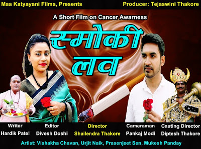 short film acting vadodara audition baroda mkf acting institute