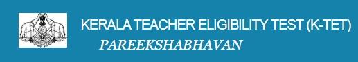 KTET Result Of 1-2-3-4 Category Feb Exam 2020 Online @ktet.kerala.gov.in